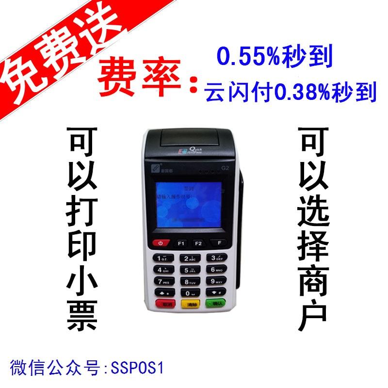 供应北京市划算的点佰趣大P1O1S-点佰趣大P1O1S加盟