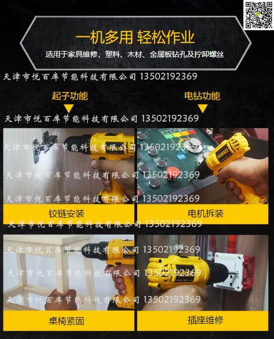 河北DEWALT得伟DCD700锂电充电钻_天津销量好的得伟10.8V双锂电充电钻DCD700出售