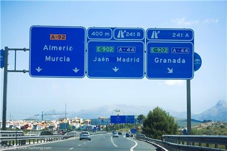 青海交通指示牌安装