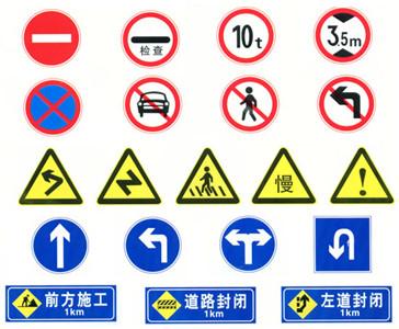 交通设施哪家好 供应物超所值的青海交通安全标志