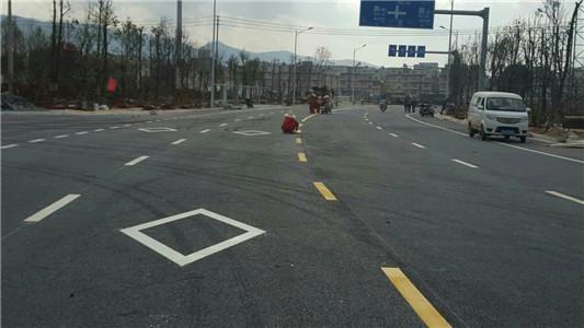 道路清除标线
