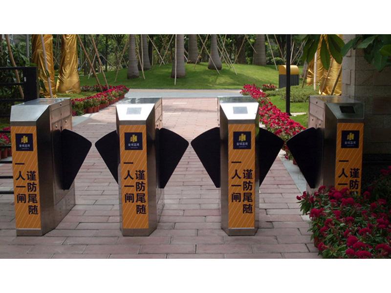 人行通道闸机优惠|哪里供应的人行通道闸机质优价美