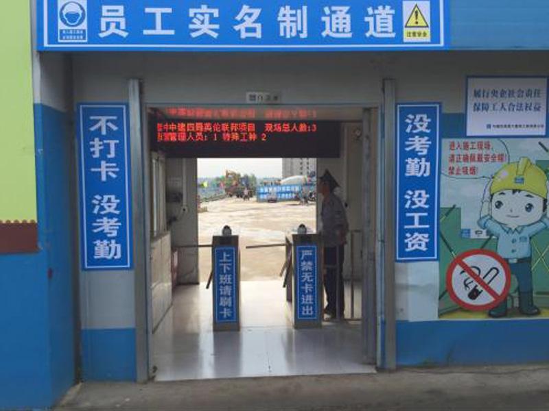 厦门人行通道闸机价格|台州区域质量硬的人行通道闸机