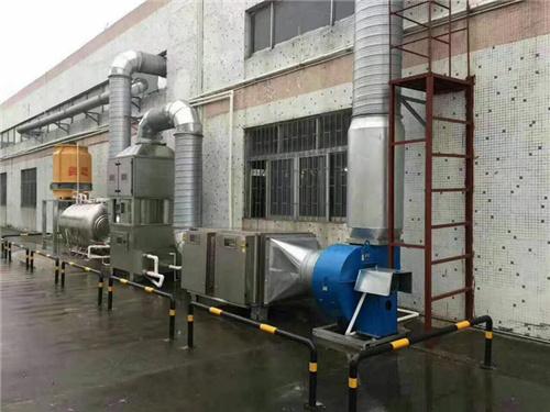西安有机废气净化费用-专业的西安废气处理设备供应商