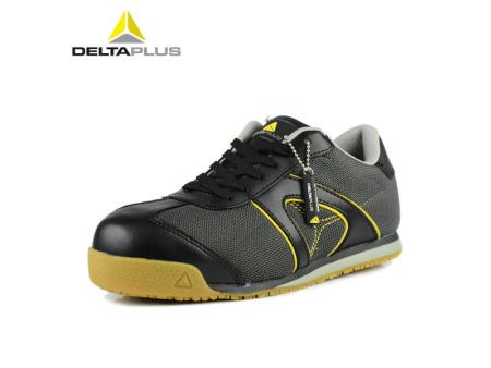 【识货的进来】代尔塔安全鞋价格——代尔塔安全鞋代理