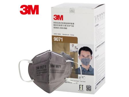 3M-9001口罩,3M-9001口罩批发,青岛3M代理