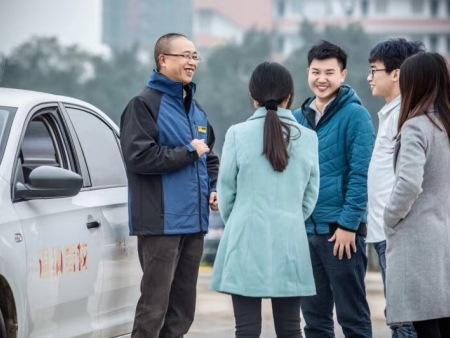 重慶考駕照