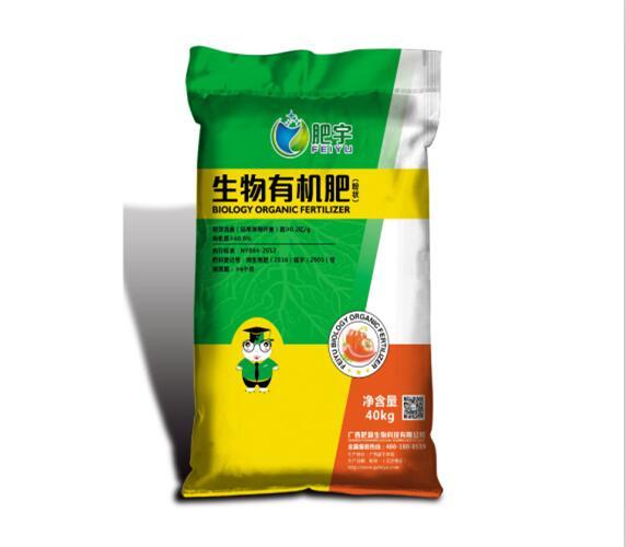 南宁有机肥_供应各种规格茄果有机肥