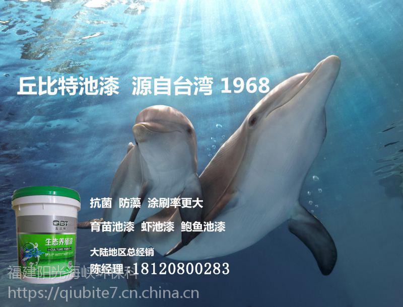 生态养殖漆口碑好|阳光海峡环保科技提供的台湾丘比特养殖池漆好不好