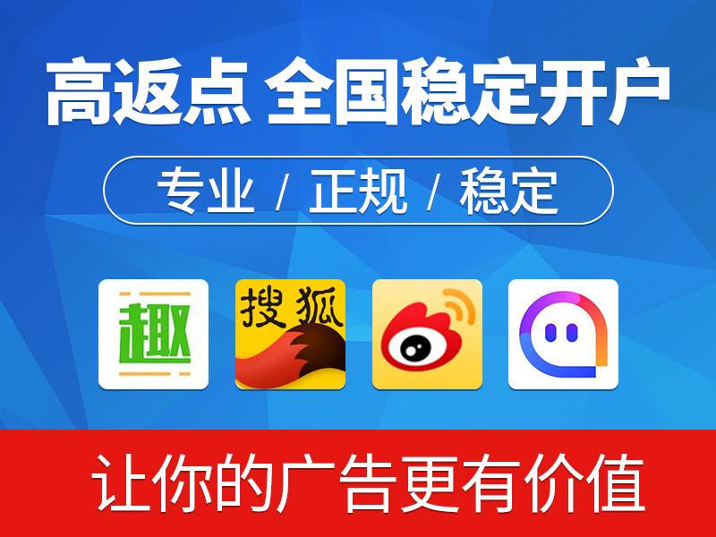 深圳廣點通信息流效果廣告,想找可靠的信息流推廣,就來優揚邑動