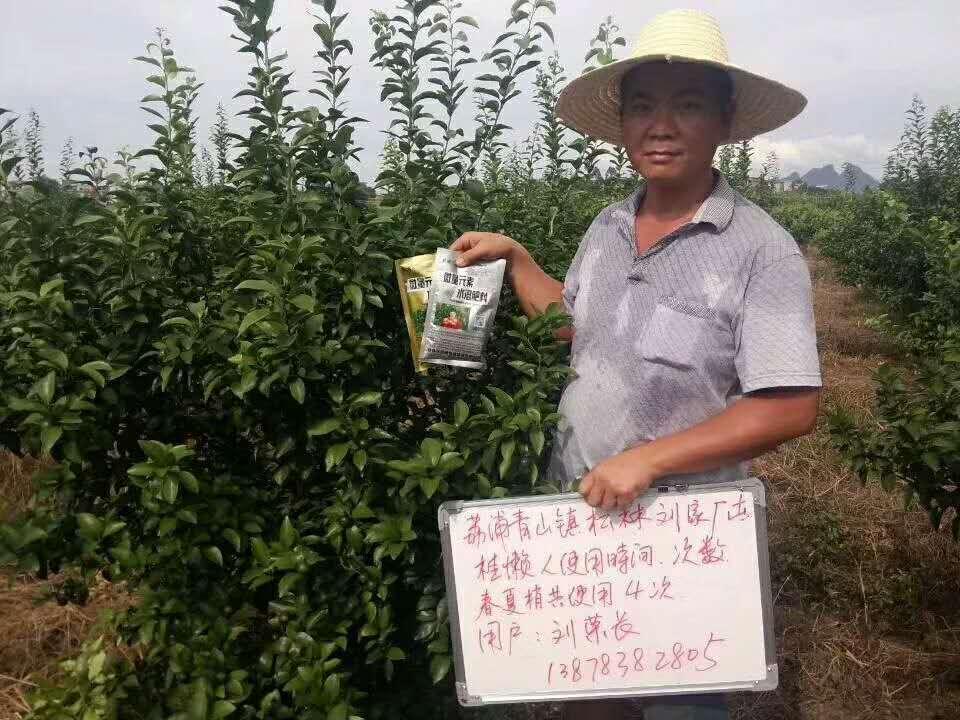 桂林水溶肥-优惠的叶面肥哪里有