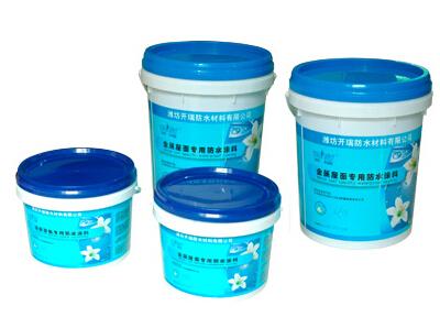 金属屋面防水涂料哪家好-潍坊地区品牌好的屋面防水涂料