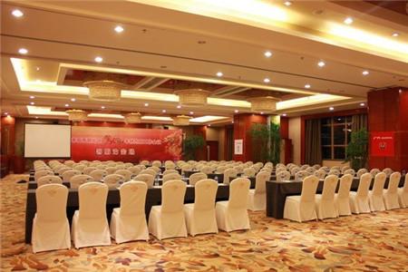 博玲会议会展提供有品质的青海会议服务_西宁会议