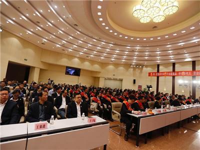 青海学术交流会-性价比高的会议服务,博玲会议会展提供