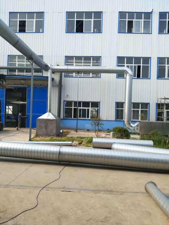 酸碱废气治理费用-西安可靠的固原废气处理