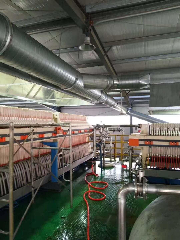 异味气体治理工程 西安中卫废气净化质量保证