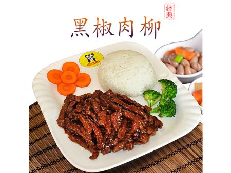 沈阳中餐加盟-奕桥食品厂,拥有多年餐饮经验!