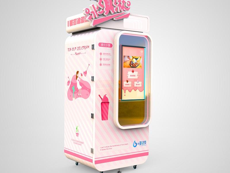 一机顶N店智能化冰激凌机创业加盟省时省力