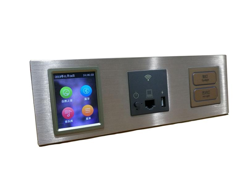 南京客控系统-深圳好用的酒店客房控制系统