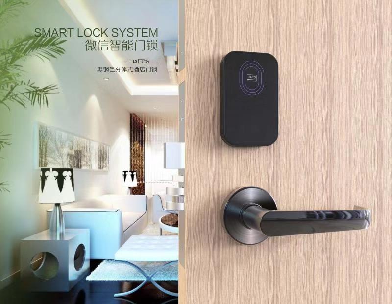 連云港客控系統-先進的酒店客房控制系統在哪能買到