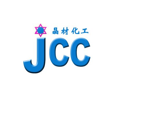 深圳晶材化工有限公司