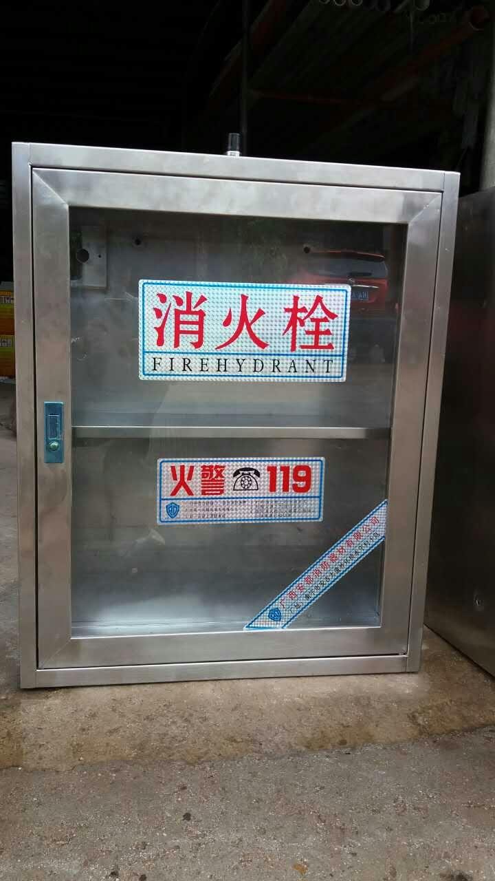 河池不锈钢消火栓箱直销-优惠的消火栓箱哪里买