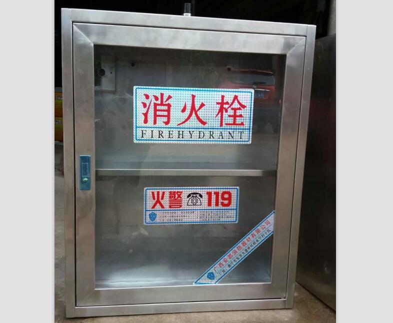 廣西不銹鋼消火栓箱直銷-廣西安都消防器材供應口碑好的消火栓箱