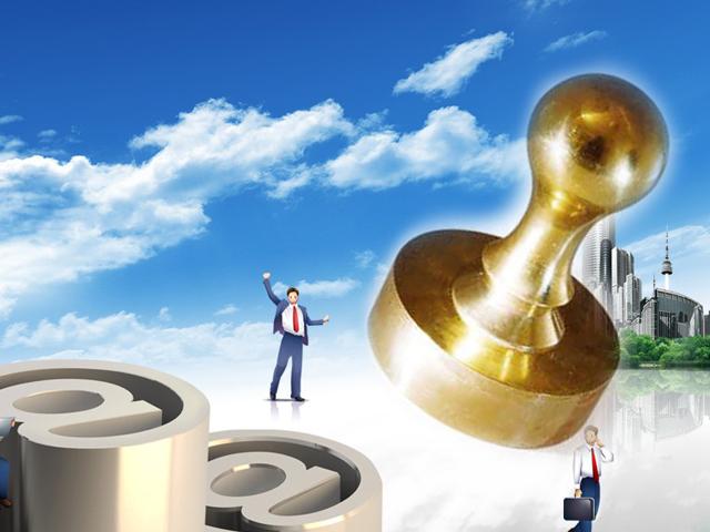 乐管家财务提供可靠的成都郫县公司注册