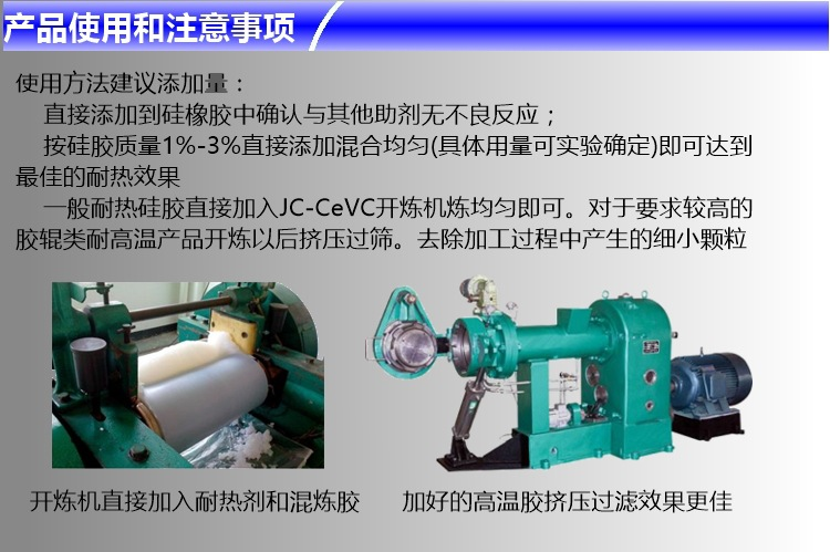 硅胶耐热剂氧化铈_深圳品质好的有机硅橡胶耐热添加剂批发