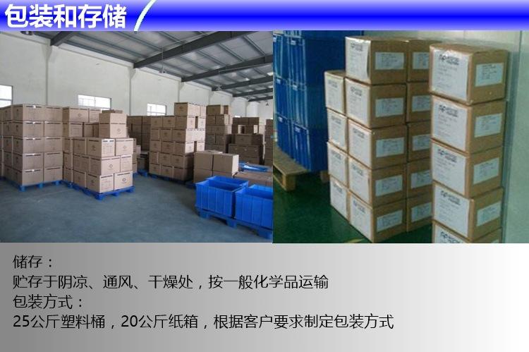 广州硅橡胶耐热剂-在哪能买到划算的有机硅橡胶耐热添加剂
