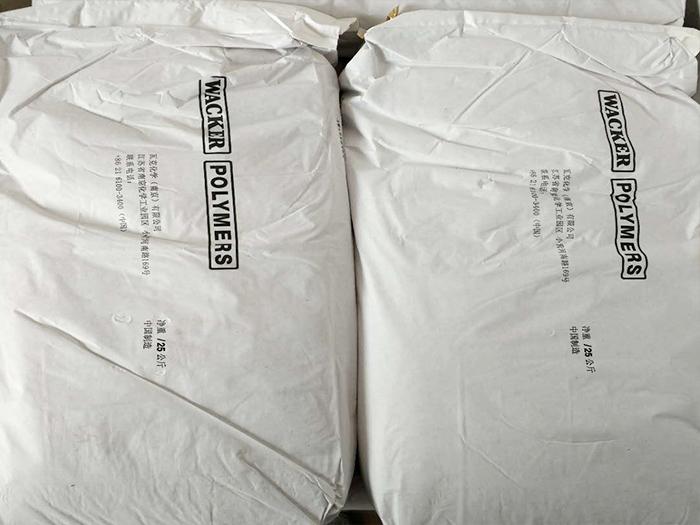 銀川瓦克乳膠粉-銀川銷量好的寧夏瓦克乳膠粉批發