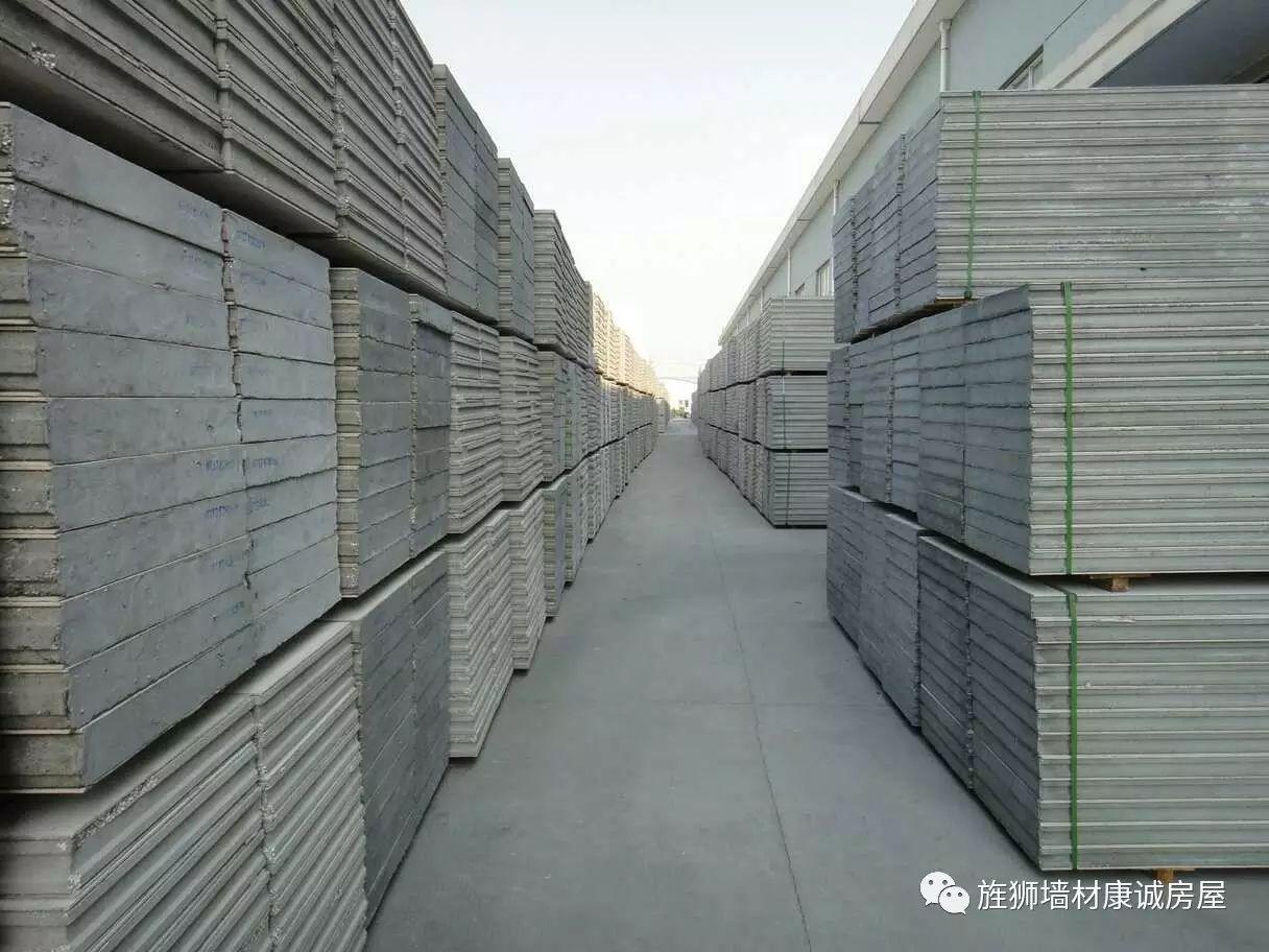 聚苯水泥颗粒夹芯保温节能墙板的优点