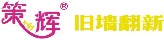 广西南宁策辉商贸有限责任公司