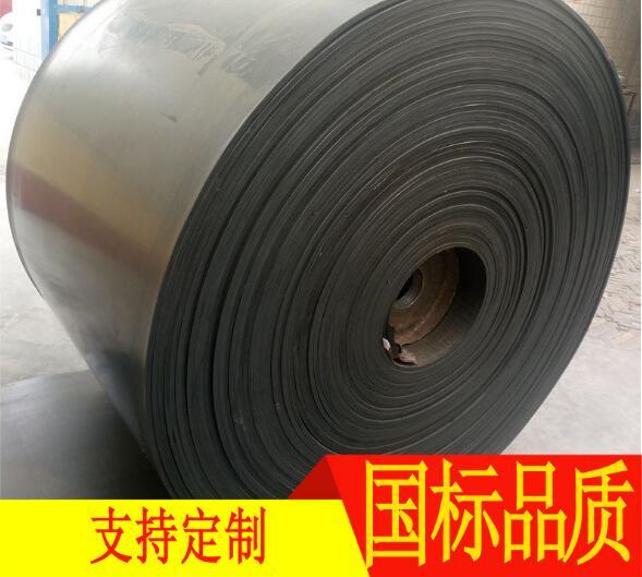 南宁橡胶输送带-华安橡胶供应广西耐酸碱输送带