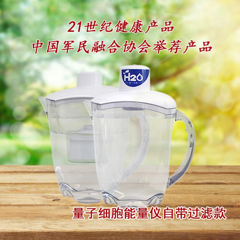 深圳高品質的細胞能量杯推薦-細胞活水儀加盟