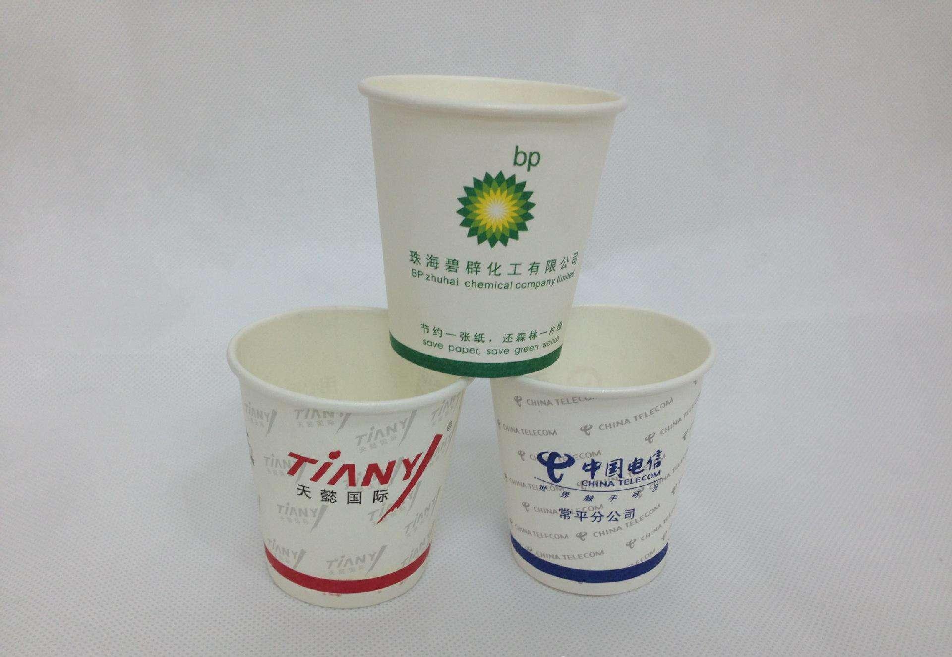 好的宁夏广告纸杯定制服务-青铜峡广告纸杯厂家