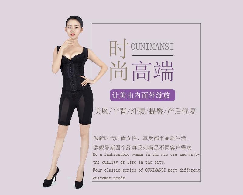 厂家直销的内衣-黑色文胸腰夹塑裤套装厂家供应-推荐美亚科技