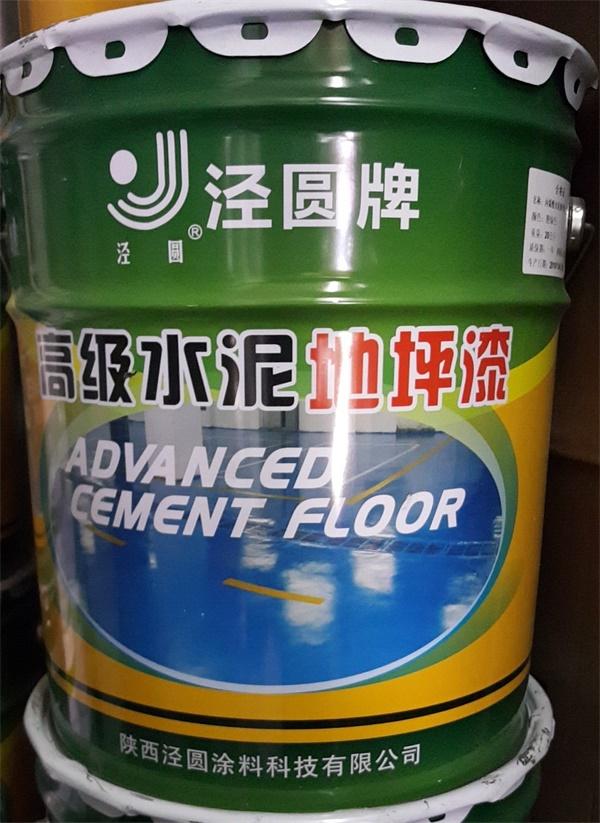 3301树脂-银川宁夏油漆知名厂商