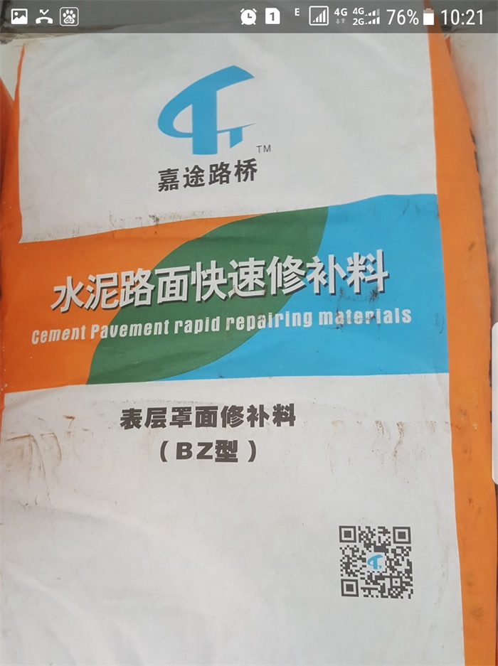 白云鄂博矿区地坪施工-在哪能够买到优良宁夏地坪漆