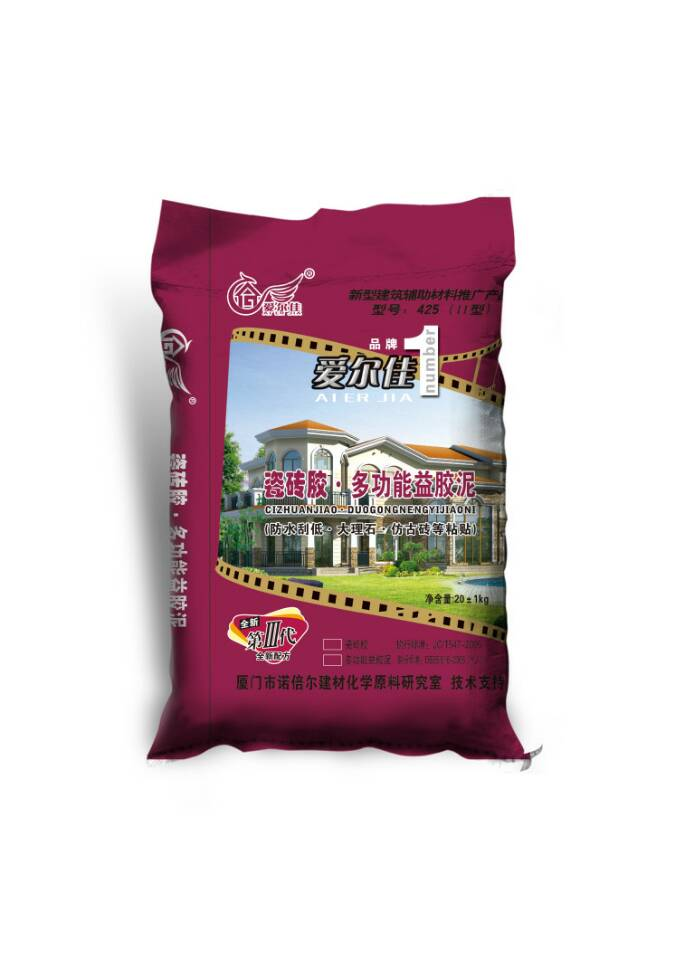 泉州益膠泥供應|實惠的益膠泥上哪買