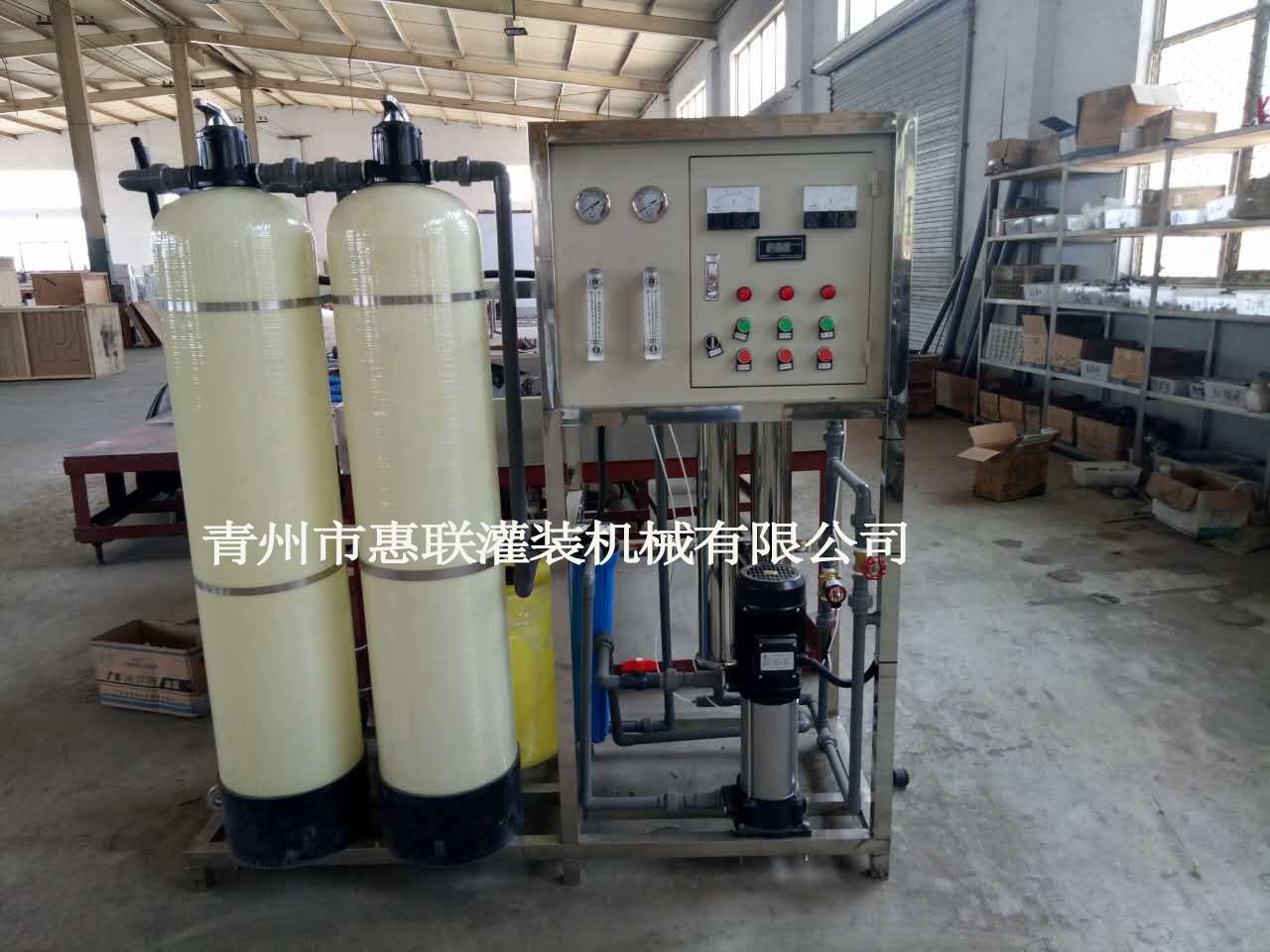 0.5T单级反渗透设备小型纯净水设备酒厂勾兑酒用设备