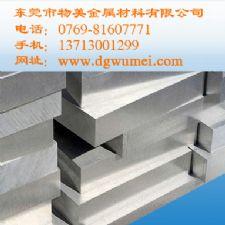 福建6063铝合金-供应东莞实用的铝板6063