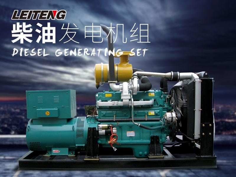 购买质量硬的100千瓦发电机优选雷腾动力