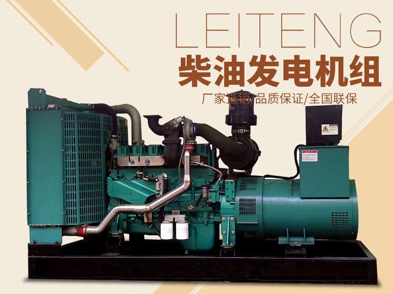 广东100千瓦发电机-销量好的100千瓦发电机行情价格