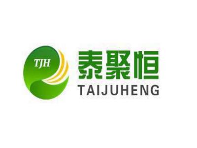 青岛泰聚恒新材料科技有限公司.