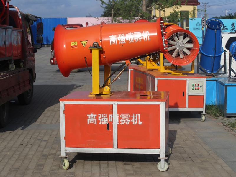 菏泽报价合理的除尘喷雾机-临沂哪里有供应除尘喷雾机