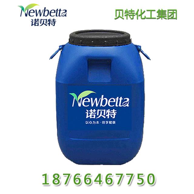 丙烯酸乳液生产厂家|好的丙烯酸乳液尽在贝特化工集团