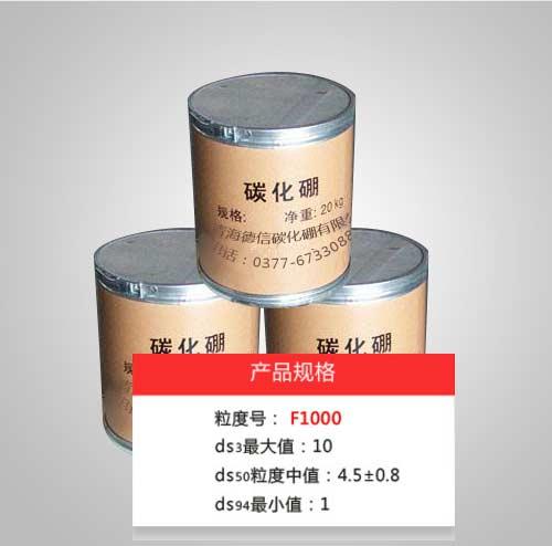 化工用碳化硼