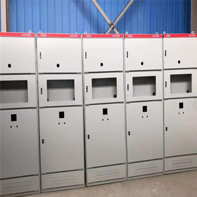 GGD低压配电柜-GGD型光伏拼网柜柜体