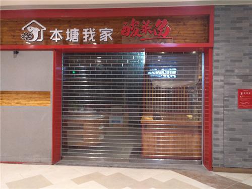 西安水晶门